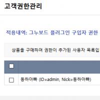 06-admin-users