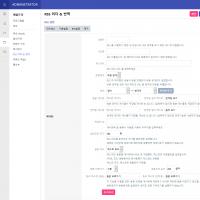 RSS 추가 UI